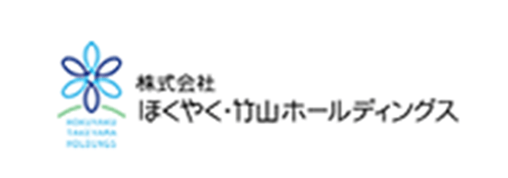 株式会社ほくやく・竹山ホールディングス